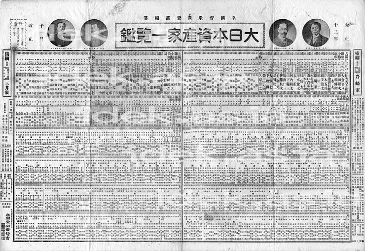 板橋電算機社 ストックフォト 写...