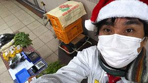 Takumi Kaji
